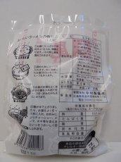 画像2: 【冷蔵】中村製麵所 尾道らーめん1食 (2)