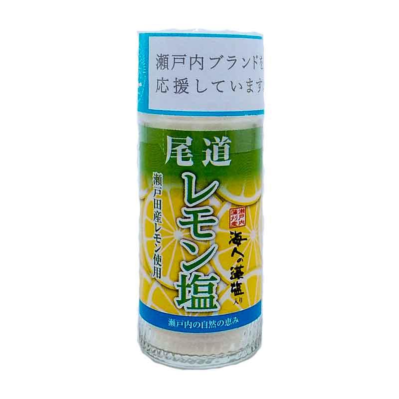 画像1: レモン塩 (1)
