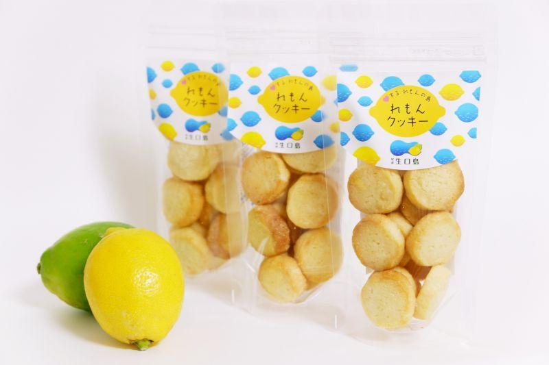 画像1: シトラスの里 れもんクッキー (1)