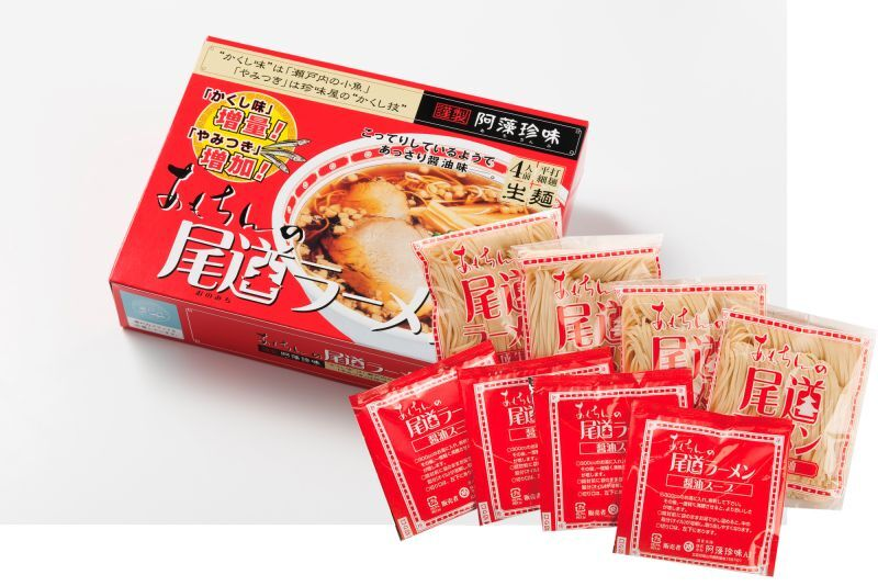 画像1: 阿藻珍味 尾道ラーメン4人前 生麺 (1)