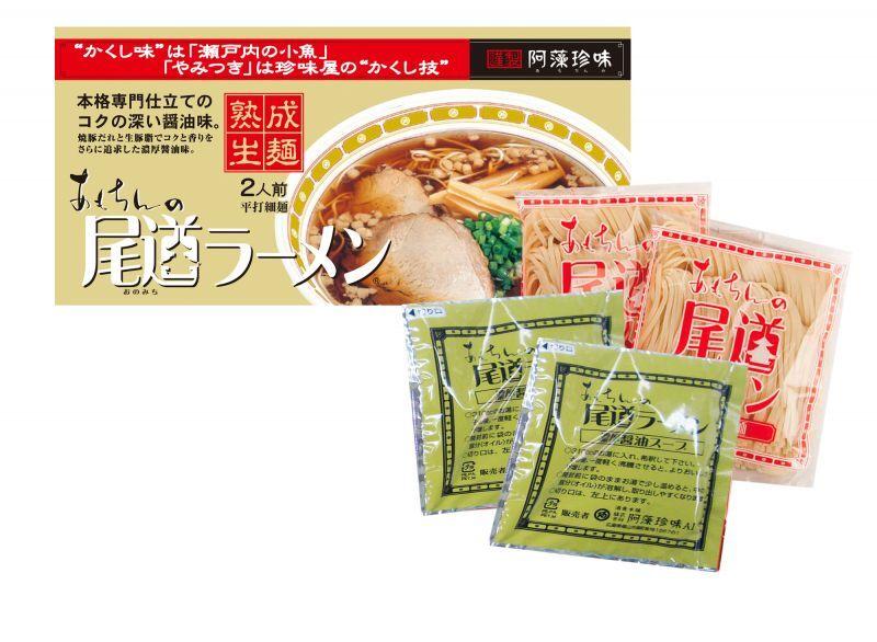 画像1: 阿藻珍味 尾道ラーメンゴールド2人前 生麺 (1)