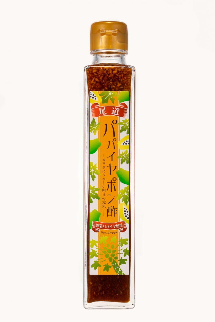 画像1: 尾道パパイヤポン酢 200ml (1)