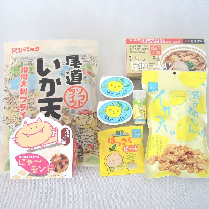 画像1: 尾道ギフトセット3000円 (1)