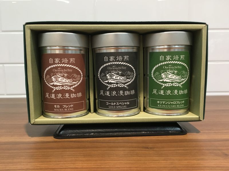 画像1: 尾道浪漫珈琲 レギュラーコーヒー3本詰め合わせ (1)